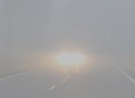 Hoe ver kun je zien bij zeer dichte mist?