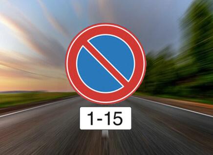 Deze verkeersborden staan onder elkaar. wat betekenen ze samen?